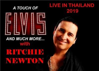Ritchie Newton live @ Austrian Garden | 22/01/2019